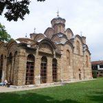 Српски православни манастир Грачаница
