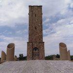 Газиместан