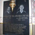 Спомен-плоча родитељима коју је Душан Ристића са браћом поставио у зворничкој цркви Рођења Св. Јована Претече