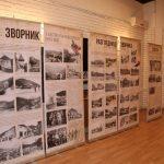 Изложба Зворник у Првом светском рату, 2018.